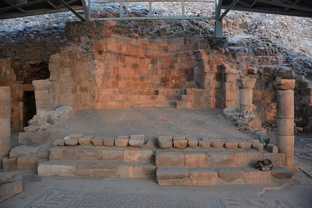 Пещера Лота, алтарная часть византийской базилики