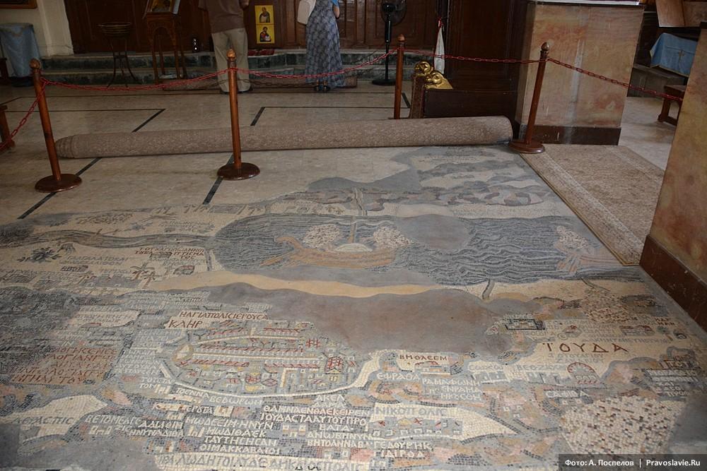Мадаба, напольная мозаика VI в.