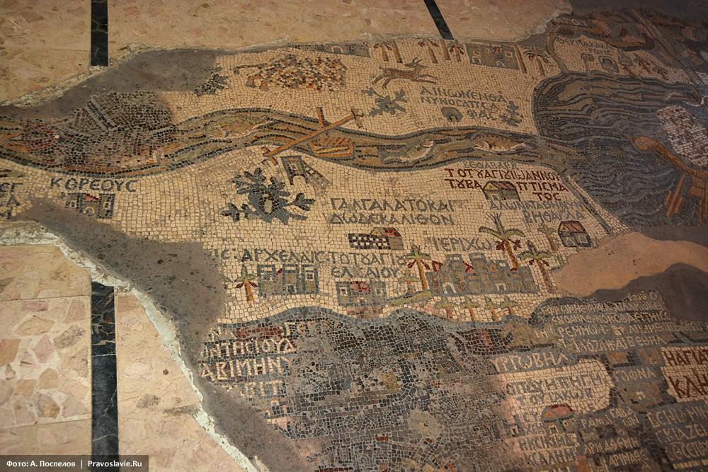 Мадаба, напольная мозаика VI в. Заиорданская страна