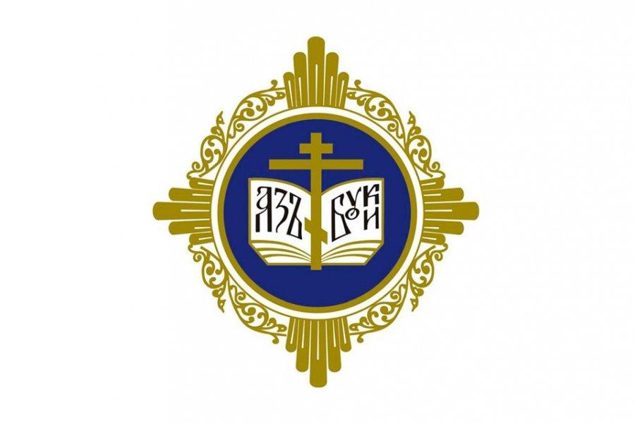 https://pravoslavie.ru/sas/image/103340/334093.b.jpg