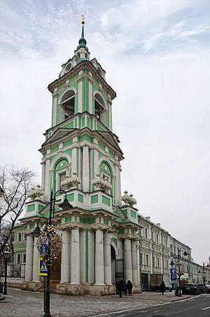 Колокольня храма Усекновения главы Иоанна Предтечи на Черниговском Патриаршем подворье