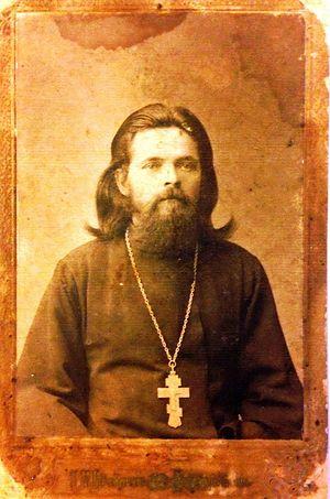 Священник Иоанн Москаленко в молодости