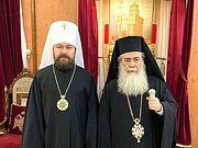 Митрополит Волоколамский Иларион встретился с Блаженнейшим Патриархом Иерусалимским Феофилом