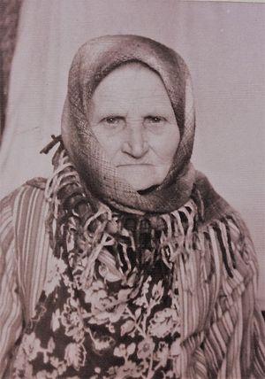 Агриппина Константиновна Москаленко 06.07.1882 – 16.04.1967, супруга о.Иоанна Москаленко