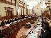 Святейший Патриарх Кирилл поздравил членов новосформированного Правительства Российской Федерации