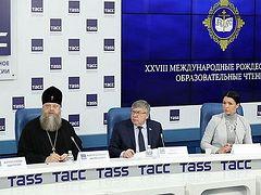 В ТАСС прошла пресс-конференция, посвященная предстоящим XXVIII Международным Рождественским чтениям