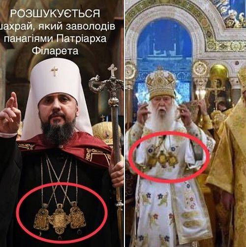 """These are the kind of clown """"Bishops"""" who serve in the OCU. Epiphany (left), stole the Panagias of his former master Philaret, (right)."""