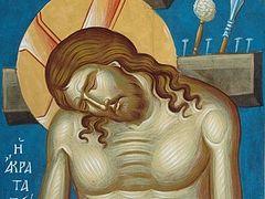 Бог – плачущий Свет миру