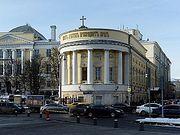 Домовый храм Московского Государственного Университета отметил 25-летие возрождения