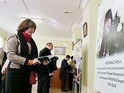Вечер памяти, посвященный 65-летию со дня рождения архимандрита Тихона (Секретарева) прошёл в Печорах