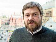 Русские, 1000-летняя история, вера в Бога: Константин Малофеев представил свои поправки в Конституцию