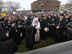Orthodox hierarchs, clergy, faithful march for life in Washington (+VIDEO)