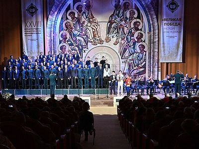 В рамках Рождественских чтений <br>прошла секция «Музыкальная культура православного мира»