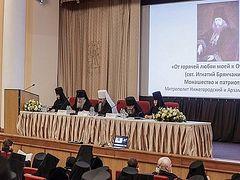 Состоялся первый день работы направления «Древние монашеские традиции в условиях современности» Международных Рождественских чтений