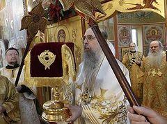 OCA consecrates Athonite schemamonk as Bishop of Bethesda