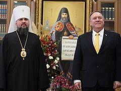 Secretary Pompeo and Ukrainian schismatics agree on bilateral cooperation