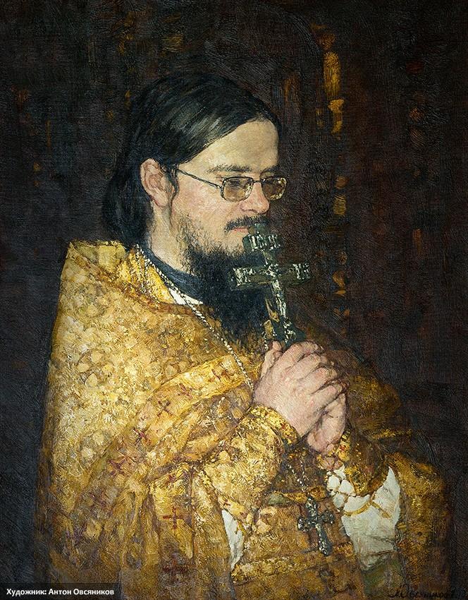 Портрет о. Даниила Сысоева