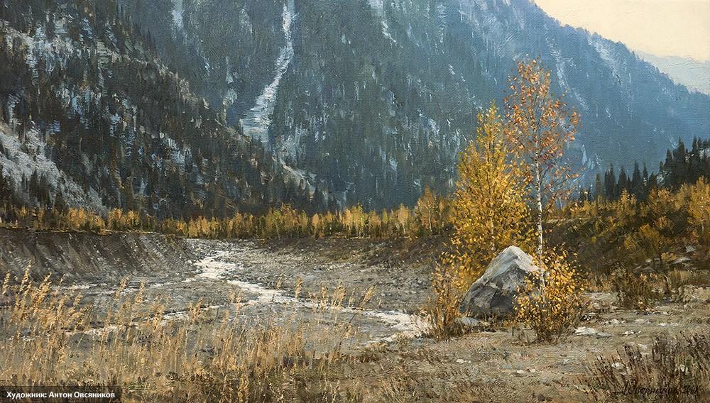 Осенний день. Ущелье Иссык. Казахстан