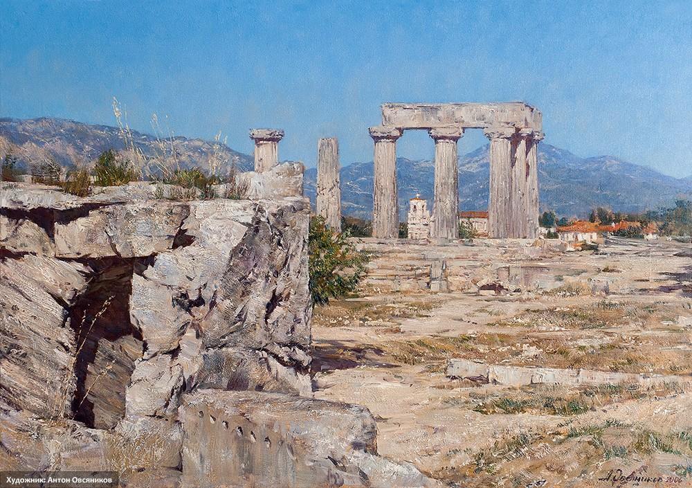 Вид на храм Апостола Павла. Коринф. Греция