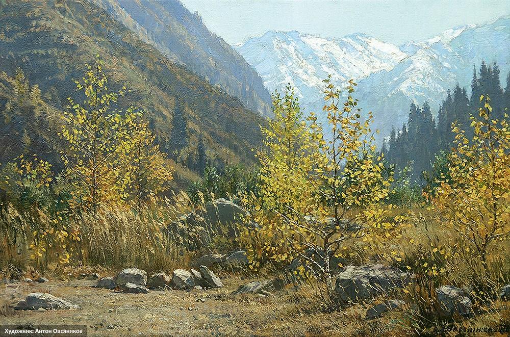 Осенний день. Алатау. Казахстан
