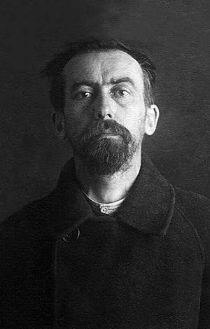 Новомученик Николай Александрович Рейн