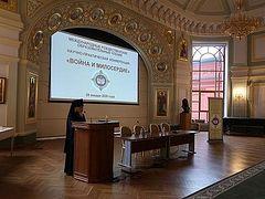 В ПСТГУ состоялась конференция «Война и милосердие»