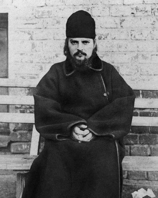 Священномученик Сергий Мечёв