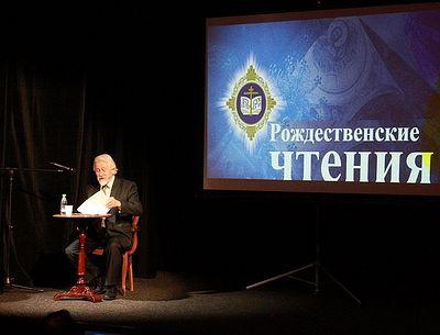 В рамках Рождественских чтений <br>состоялось заседание секции «Православие. Воспитание. Театр»
