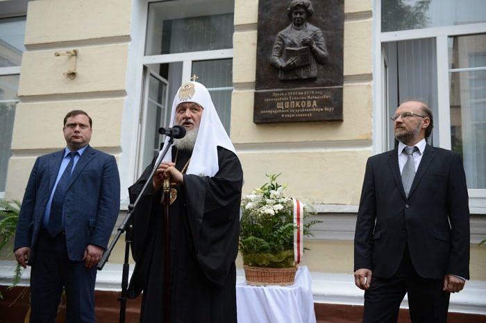 Торжественное открытие мемориальной доски на историческом здании Смоленского государственного университета, 15 июля 2012 года