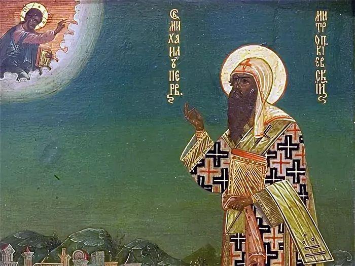 Metropolitan Michael of Kiev