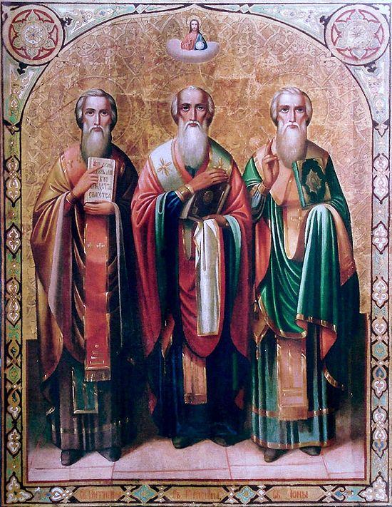 Святители Пермские Герасим, Питирим и Иона