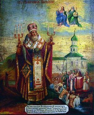 Святитель Иона Великопермский