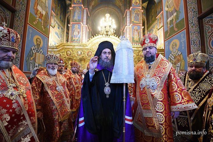 """Epiphanius (Dimitriou) at his consecration as an OCU """"bishop"""""""