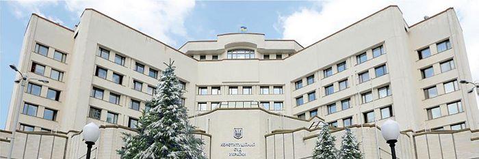 Photo: ccu.gov.ua