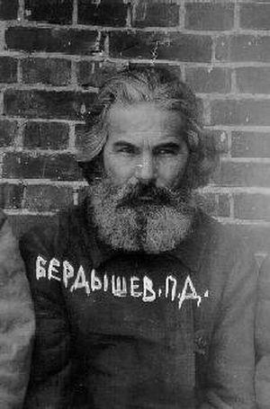 Священник Петр Бердышев
