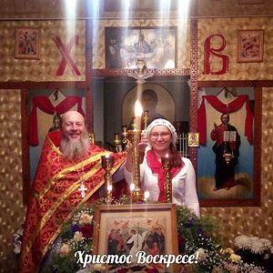 Иерей Глеб Бородин с супругой Еленой Николаевной