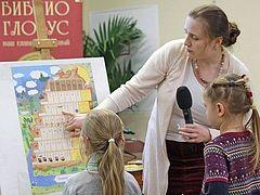 Презентация «Интерактивного календаря на Великий пост для детей»