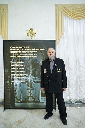 Валерий Павлович Филимонов