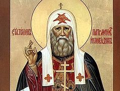 The Trial of Patriarch Tikhon