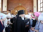 Епископ Пантелеимон приглашает на встречу Друзей милосердия в Соборную палату