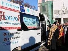Project to help the homeless launched in Ukrainian Dnipropetrovsk Diocese