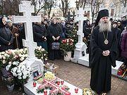 В Троице-Сергиевой лавре молитвенно почтили память архимандрита Кирилла (Павлова)