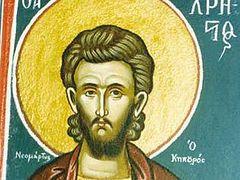 Святой новомученик Христос Садовник († 12.02.1748)