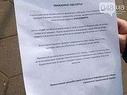 Пресс-служба Одесской епархии выступила с заявлением в связи с провокацией против Украинской Православной Церкви