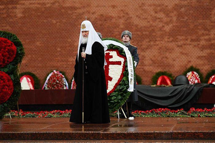 В День защитника Отечества Святейший Патриарх Кирилл возложил венок к могиле Неизвестного солдата у Кремлевской стены