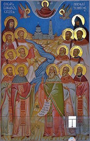 Икона Собора новомучеников Богородских