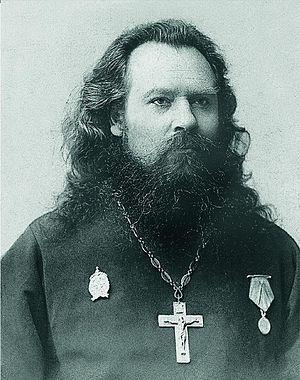 Отец Константин Голубев