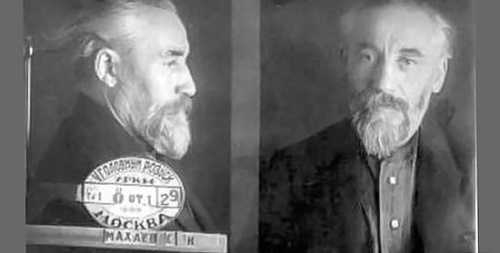Последний арест отца Сергия Махаева