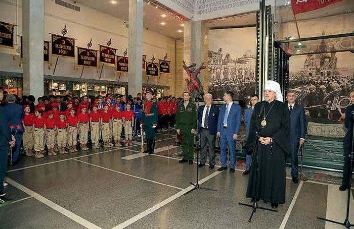 Открытие I Евразийского клубного футбольного турнира среди юношеских команд, посвященного 75-летию Победы