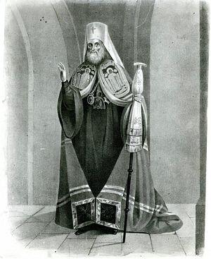 Митрополит московский Филарет (Дроздов)